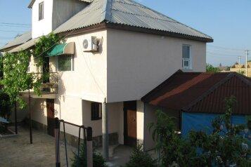 Гостиница, Курортная на 10 номеров - Фотография 3