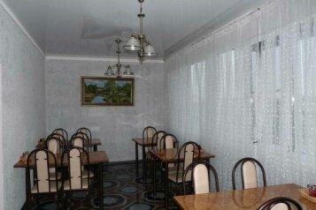 Гостевой дом, Казачья улица, 18 на 8 номеров - Фотография 4