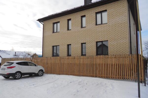 Дом, 220 кв.м. на 21 человек, 7 спален, 22 квартал, 1, Ростов - Фотография 1