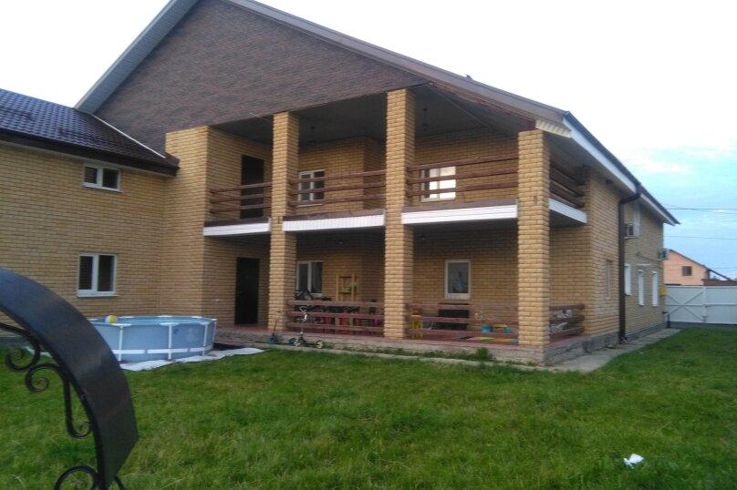 Гостиница 809955, Заворово, квартал 24/1 на 13 комнат - Фотография 2