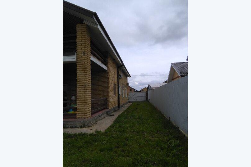 Гостиница 809955, Заворово, квартал 24/1 на 13 комнат - Фотография 12