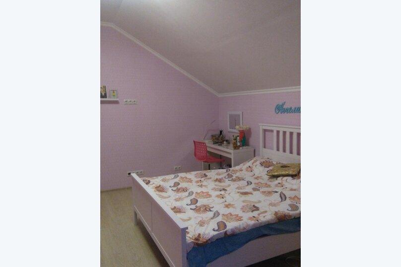 Гостиница 809955, Заворово, квартал 24/1 на 13 комнат - Фотография 16