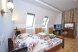 Аппартаменты люкс 4-х местный №2:  Номер, Люкс, 4-местный, 2-комнатный - Фотография 24