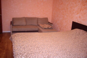 1-комн. квартира, 41 кв.м. на 4 человека, М-н Жукова, 39, Северо-Восточный район, Старый Оскол - Фотография 4