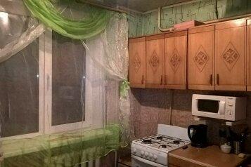 1-комн. квартира, 35 кв.м. на 2 человека, улица Синяева, Екатеринбург - Фотография 3