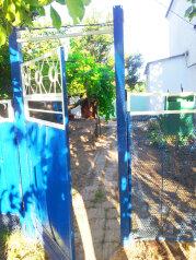 Коттедж для всей семьи, 90 кв.м. на 10 человек, 4 спальни, Школьная улица, Ильич - Фотография 2