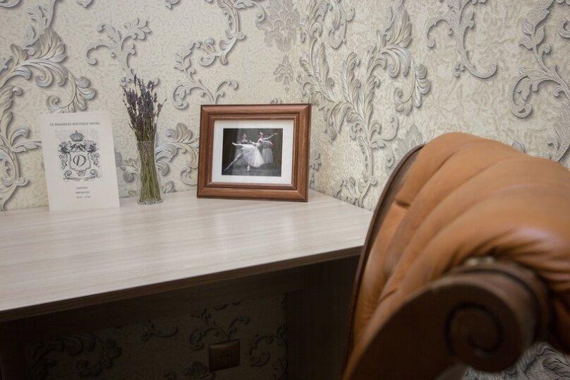 """Отель """"LE DIAGHILEV BOUTIQUE HOTEL"""", набережная реки Фонтанки, 56 на 10 номеров - Фотография 13"""