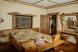 «Робинзон Крузо»:  Номер, Стандарт, 2-местный, 1-комнатный - Фотография 85