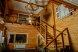 Гостевой дом, д/о Золотой Пляж, 4 на 5 комнат - Фотография 23