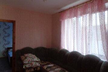 Гостевой дом ,  Октябрьская, 37а на 4 номера - Фотография 4