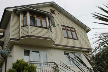 Гостевой дом, улица Грибоедова на 6 номеров - Фотография 2