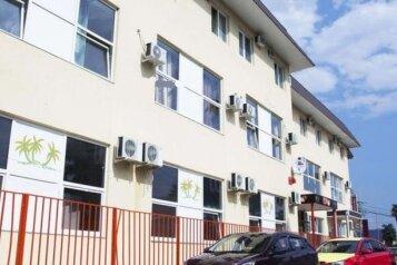Мини-гостиница , улица Энергетиков на 12 номеров - Фотография 1