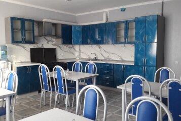Гостевой дом , улица Тургенева на 18 номеров - Фотография 2