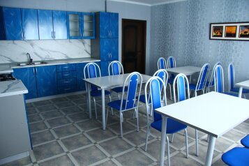 Гостевой дом , улица Тургенева на 18 номеров - Фотография 3