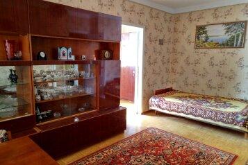2-комн. квартира, 56 кв.м. на 4 человека, улица Героев Севастополя, Севастополь - Фотография 3