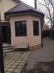 Дом, 113 кв.м. на 4 человека, 2 спальни, Статный переулок, 10, Ростов-на-Дону - Фотография 2