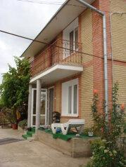 Частный дом, Черноморская, 29 на 6 номеров - Фотография 3