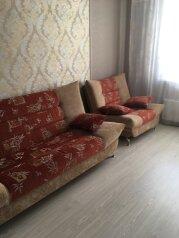 1-комн. квартира, 39.6 кв.м. на 4 человека, Волгоградская улица, Саранск - Фотография 2