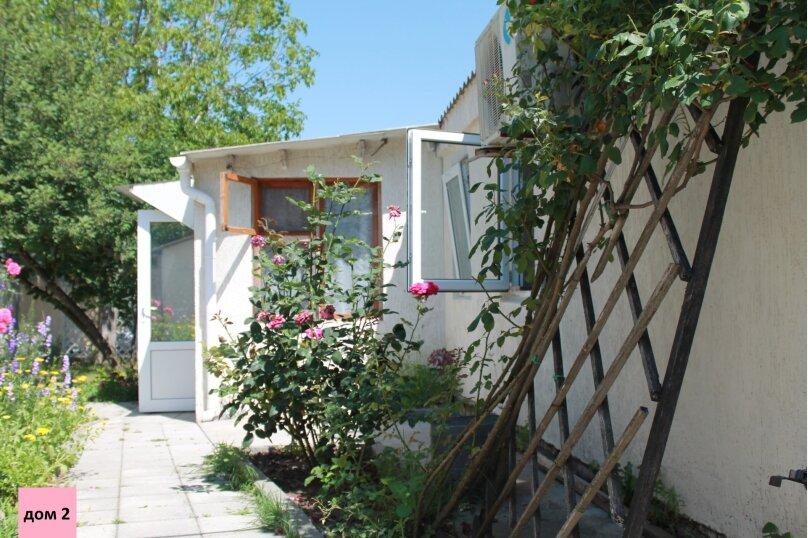Дом под ключ. , 44 кв.м. на 6 человек, 2 спальни, Северная улица, 78а, Анапа - Фотография 5