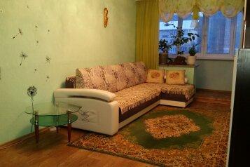2-комн. квартира, 53 кв.м. на 4 человека, Гагарина, Байкальск - Фотография 1