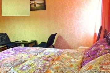 Гостиница эконом класса в станице Отрадной!, улица Гоголя, 94/9 на 11 номеров - Фотография 2
