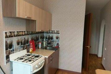 2-комн. квартира, 44 кв.м. на 4 человека, проспект Победы, Комсомольск-на-Амуре - Фотография 3