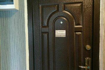 2-комн. квартира, 44 кв.м. на 4 человека, проспект Победы, 53к2, Комсомольск-на-Амуре - Фотография 4