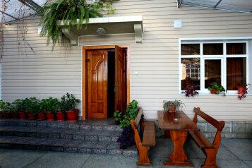 Гостевой дом, Демократическая улица на 40 номеров - Фотография 2