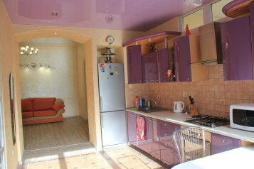 3-комн. квартира, 90 кв.м. на 5 человек, Киевская улица, 52, Ялта - Фотография 1