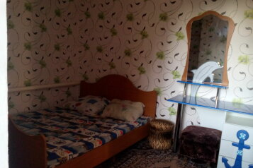 Дом, 69 кв.м. на 9 человек, 3 спальни, Калинина, 19, Должанская - Фотография 4