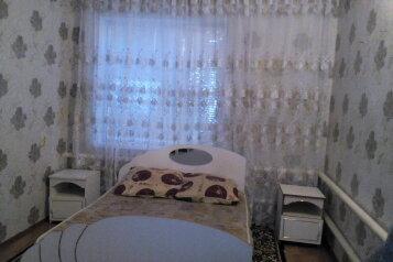 Дом, 69 кв.м. на 9 человек, 3 спальни, Калинина, 19, Должанская - Фотография 1