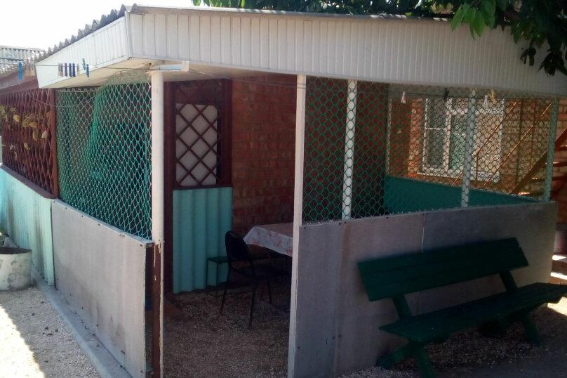 Дом, 25 кв.м. на 3 человека, 1 спальня, Пер. Островского, 27, Должанская - Фотография 1