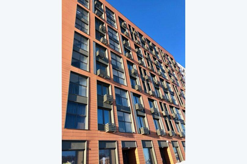 1-комн. квартира, 28 кв.м. на 4 человека, бульвар Академика Ландау, 3, Москва - Фотография 18