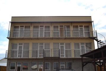 Гостиница, улица Рыбалко на 9 номеров - Фотография 3