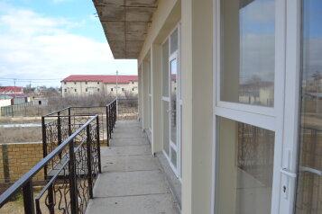Гостиница, улица Рыбалко, 124 на 9 номеров - Фотография 3