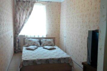 2-комн. квартира, 42 кв.м. на 5 человек, улица Гагарина, Симферополь - Фотография 2