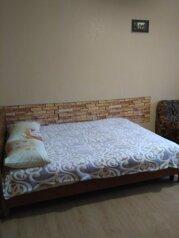 2-комн. квартира, 42 кв.м. на 5 человек, улица Гагарина, Симферополь - Фотография 3