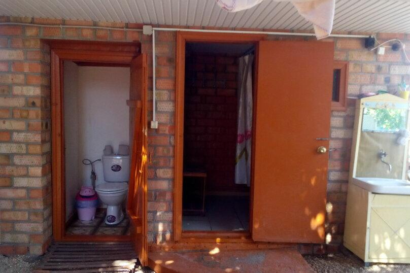Дом, 25 кв.м. на 3 человека, 1 спальня, Пер. Островского, 27, Должанская - Фотография 2