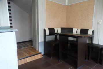 1-комн. квартира, 33 кв.м. на 5 человек, улица Кирова, центр, Кисловодск - Фотография 4