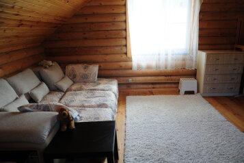 Дом, 54 кв.м. на 7 человек, 1 спальня, Радужная улица, село Сукко - Фотография 2