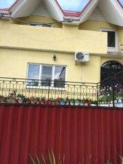 Гостевой дом, Огородный переулок на 10 номеров - Фотография 3