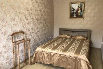 3-комн. квартира, 57 кв.м. на 4 человека, Широкая улица, Кисловодск - Фотография 1