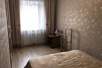 3-комн. квартира, 57 кв.м. на 4 человека, Широкая улица, Кисловодск - Фотография 2