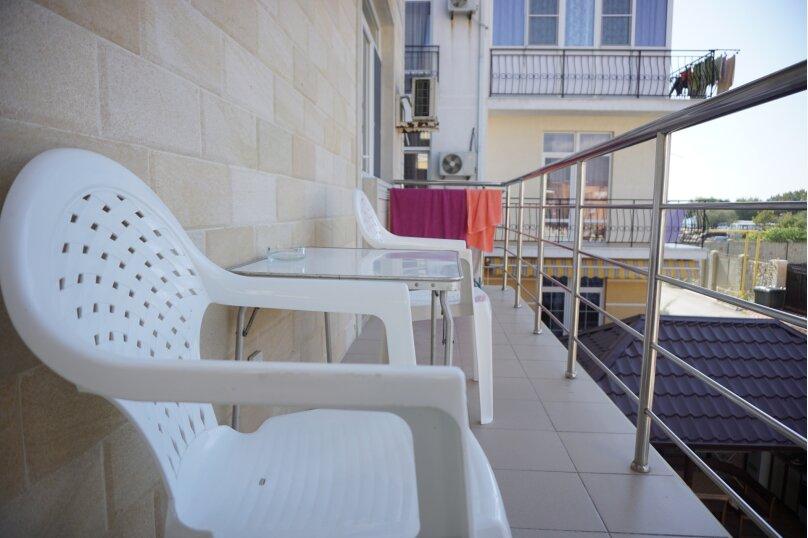 Персиковый от 2-х до 4-х мест 2-й этаж с террасой,  ул. Южная , 6, Геленджик - Фотография 2