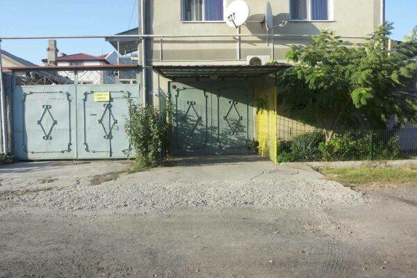 Гостевой дом, Симферопольская улица, 78 на 2 номера - Фотография 1