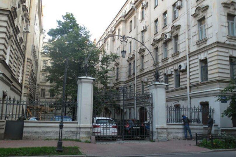 1-комн. квартира, 25 кв.м. на 5 человек, Сапёрный переулок, 10, Санкт-Петербург - Фотография 16