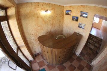 Гостевой дом, Морская, 66 на 4 номера - Фотография 3