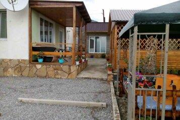 Дом для отдыха в Судаке, 90 кв.м. на 8 человек, 3 спальни, центральная, Судак - Фотография 1