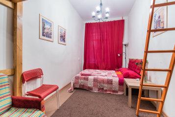 1-комн. квартира, 25 кв.м. на 5 человек, Сапёрный переулок, Санкт-Петербург - Фотография 1