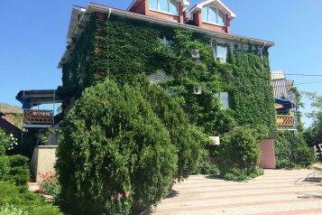 Отель , переулок Серова, 2Б на 13 номеров - Фотография 1
